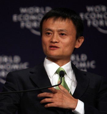 THE ALIBABA IPO